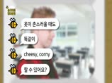 Cheesy and corny = 치즈 옥수수?!